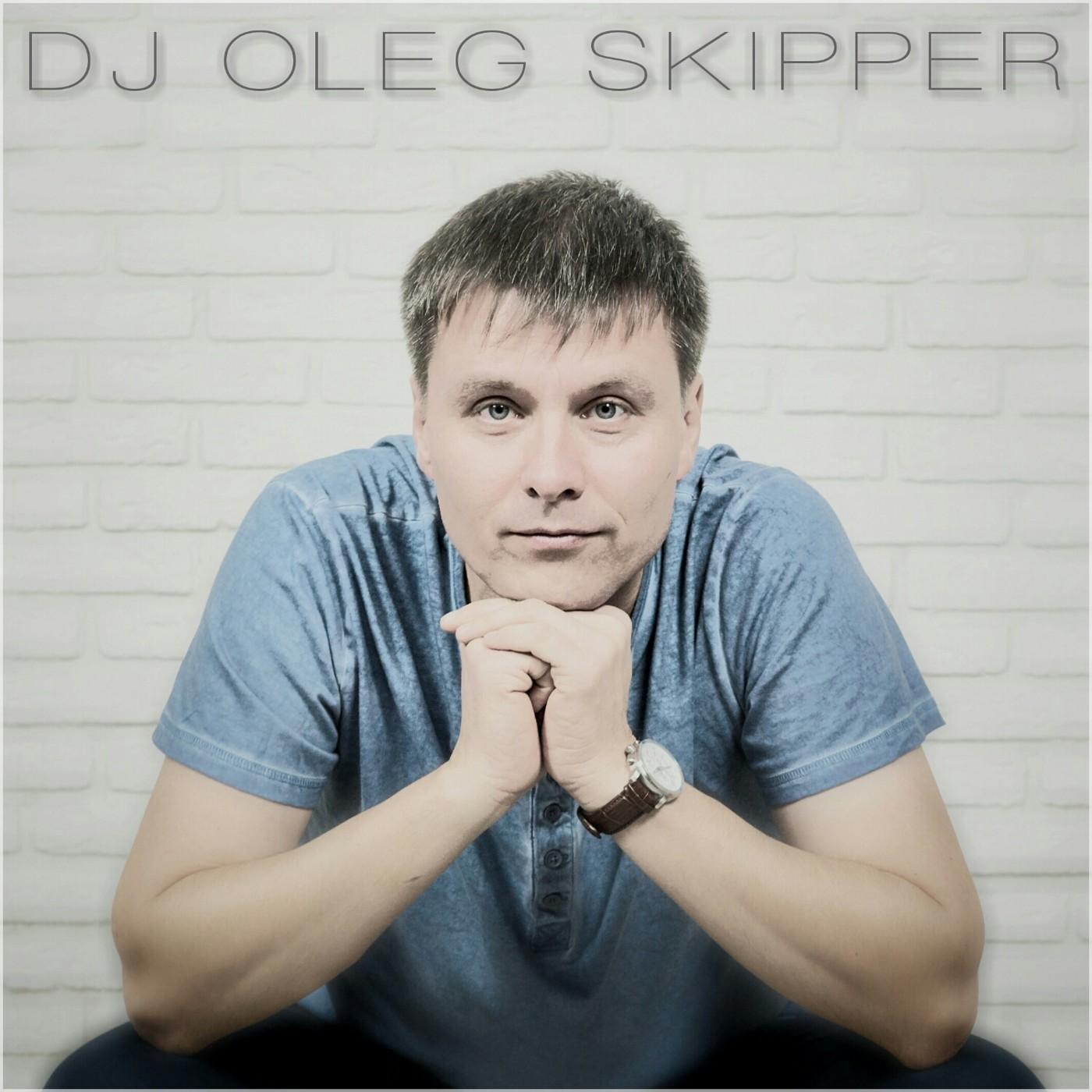 DJ Oleg Skipper
