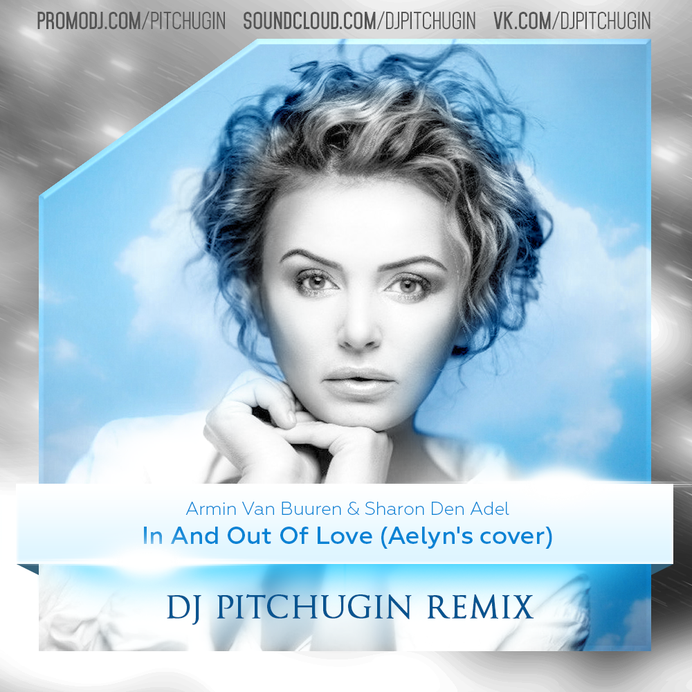 Armin Van Buuren In And Out Of Love Remix Mp3 Download kbps - mp3skull