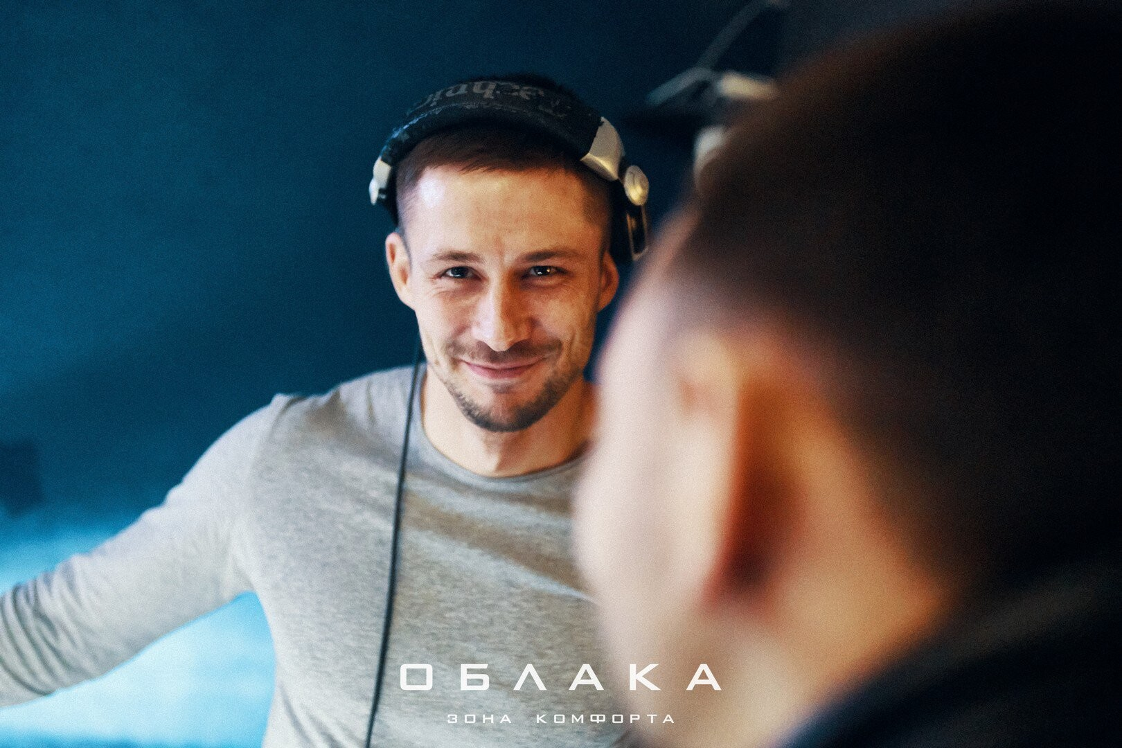 01 Dj Yozh - January'19 oblaka