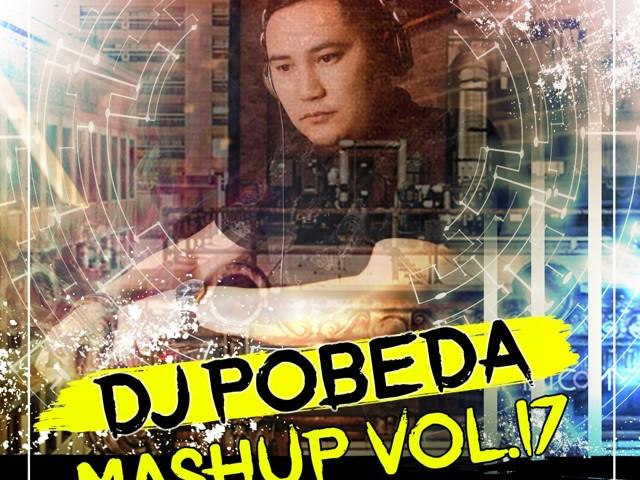 Merk & Kremont ft  Dnce - Hands Up (Dj Pobeda Mashup) – DJ