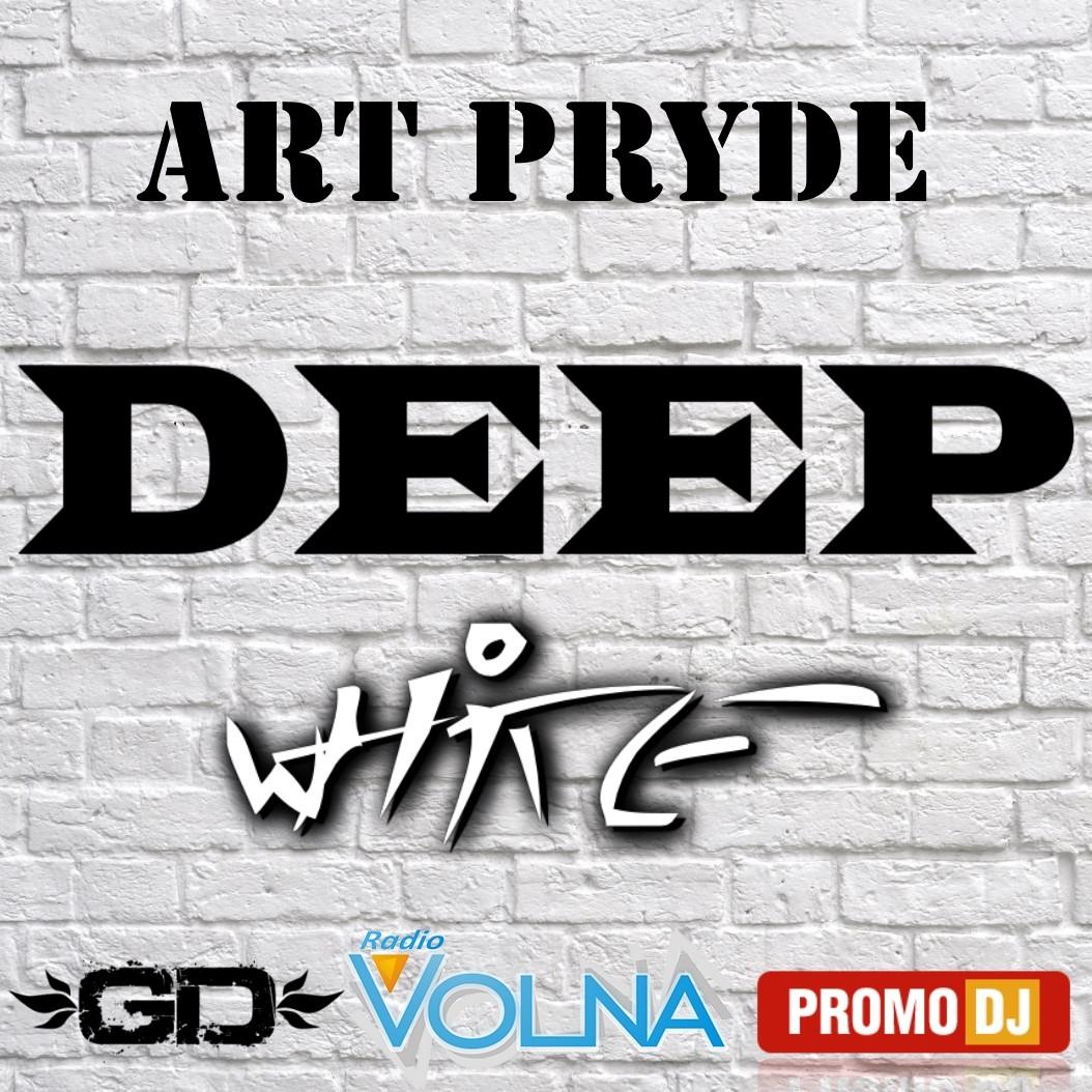 Art pryde white deep house winter 2k17 art pryde for Deep house 2000