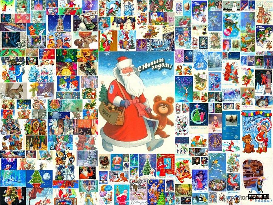 Картинки день, коллаж из открыток с новым годом
