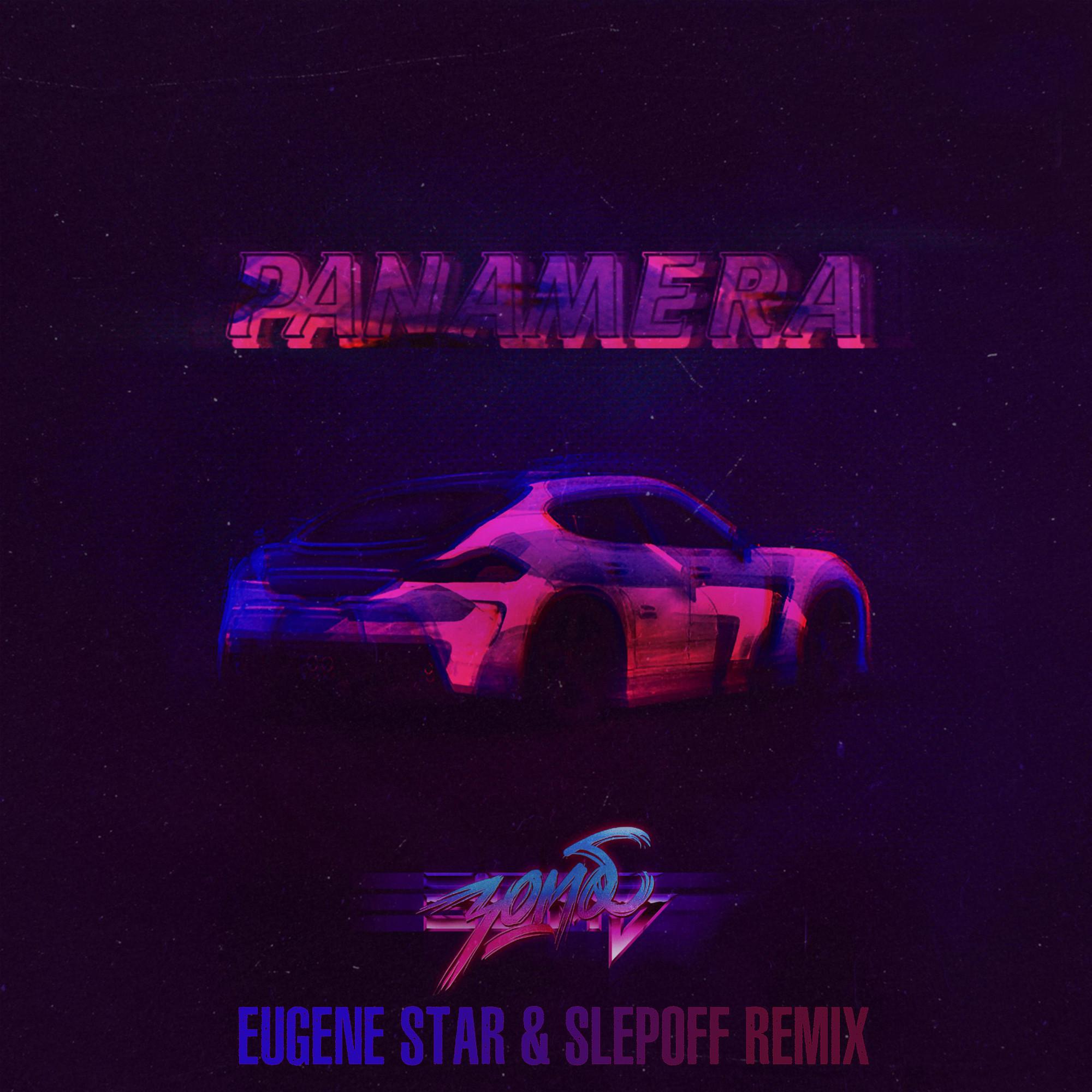 Download Lagu Dj Snake Taki Taki 320: Панамера (Eugene Star & Slepoff Remix) Radio Edit