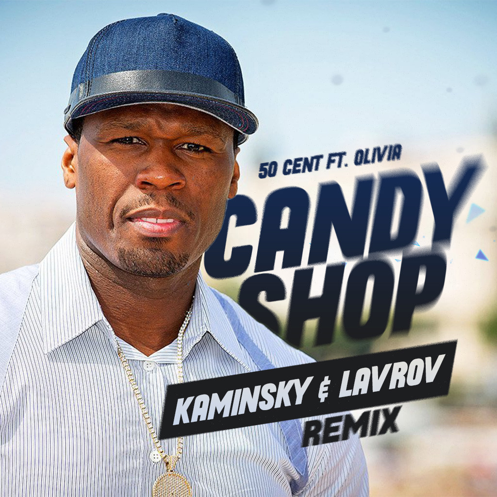 50 cent candy shop remix download
