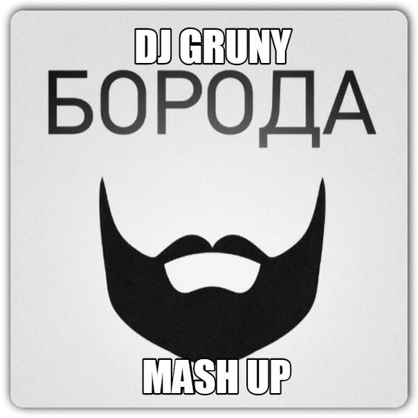 7Hills amp DJ Davlad  Борода