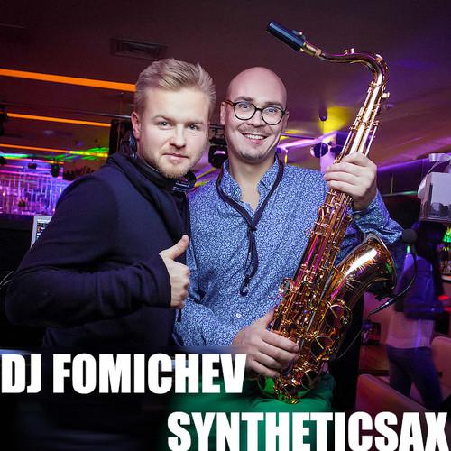 Syntheticsax dj fomichev live record from etaj bar for Deep house 2000