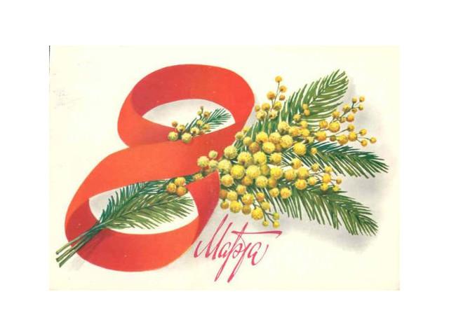 отлично поздравление с 8 марта на русском и татарском обрезков