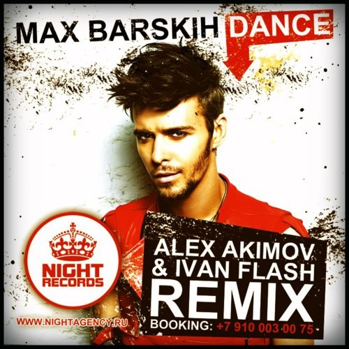 Taki Taki Dj Snake Remix Song Download: Dance (Alex Akimov & Ivan Flash Radio Remix