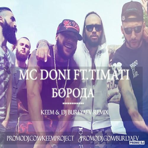 Doni ft Тимати  Борода Премьера клипа 2014  YouTube
