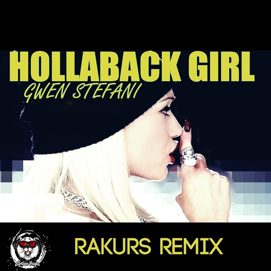Gwen stefani hollaback girl gif on gifer by beanis.