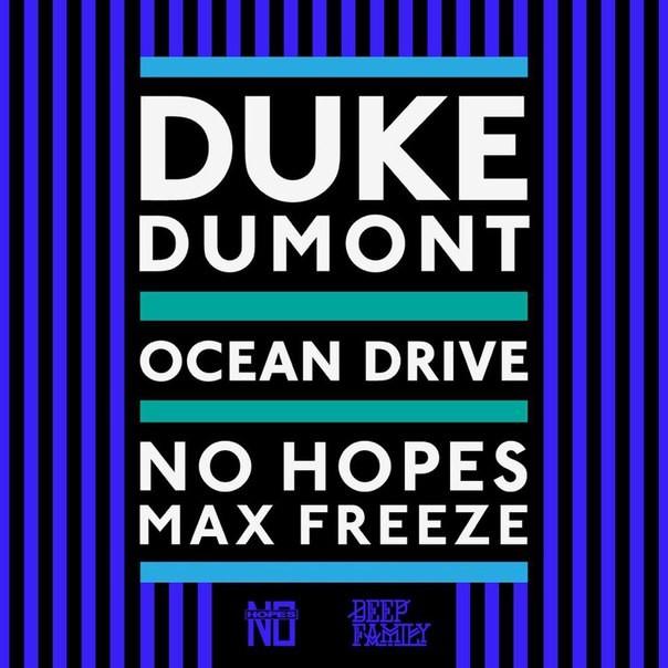dj max freeze vs hook n sling break yourself gift mix