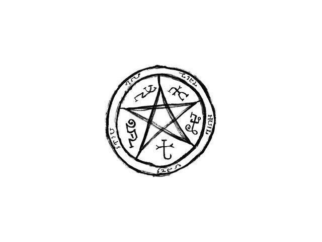 Картинка ловушка для демонов