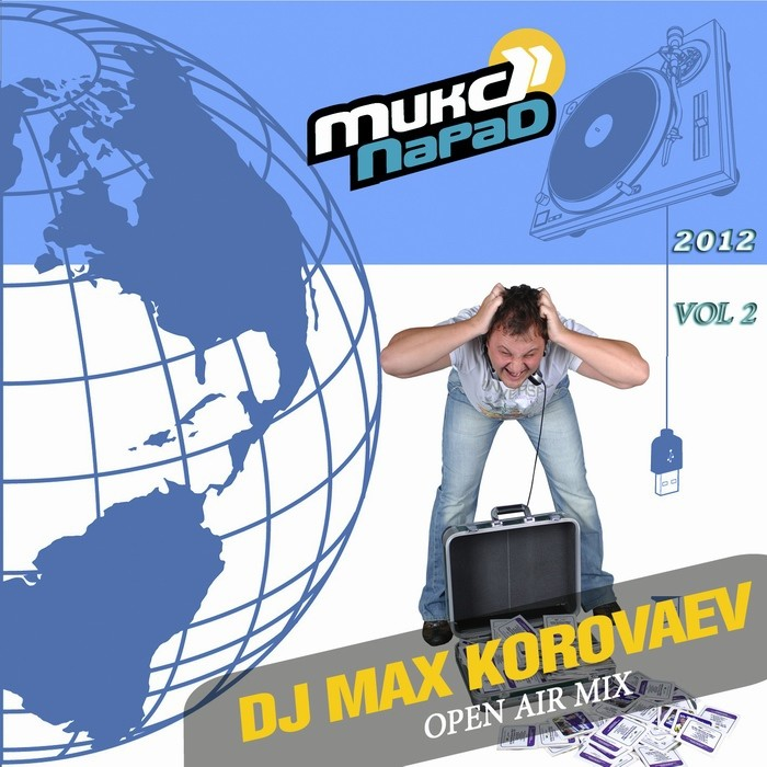 DJ Max Korovaev (MaxKey)