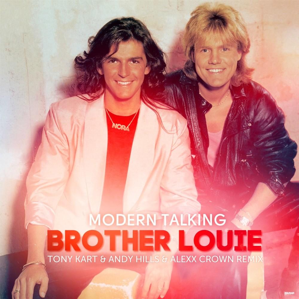 Brother louie скачать песню