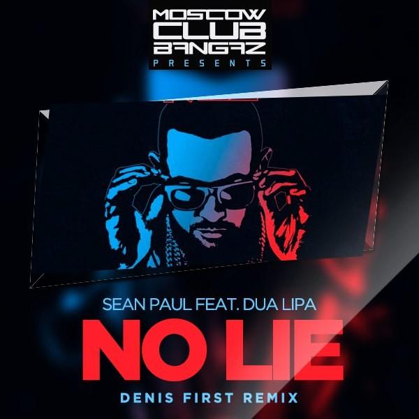 sean paul feat dua lipa � no lie denis first remix
