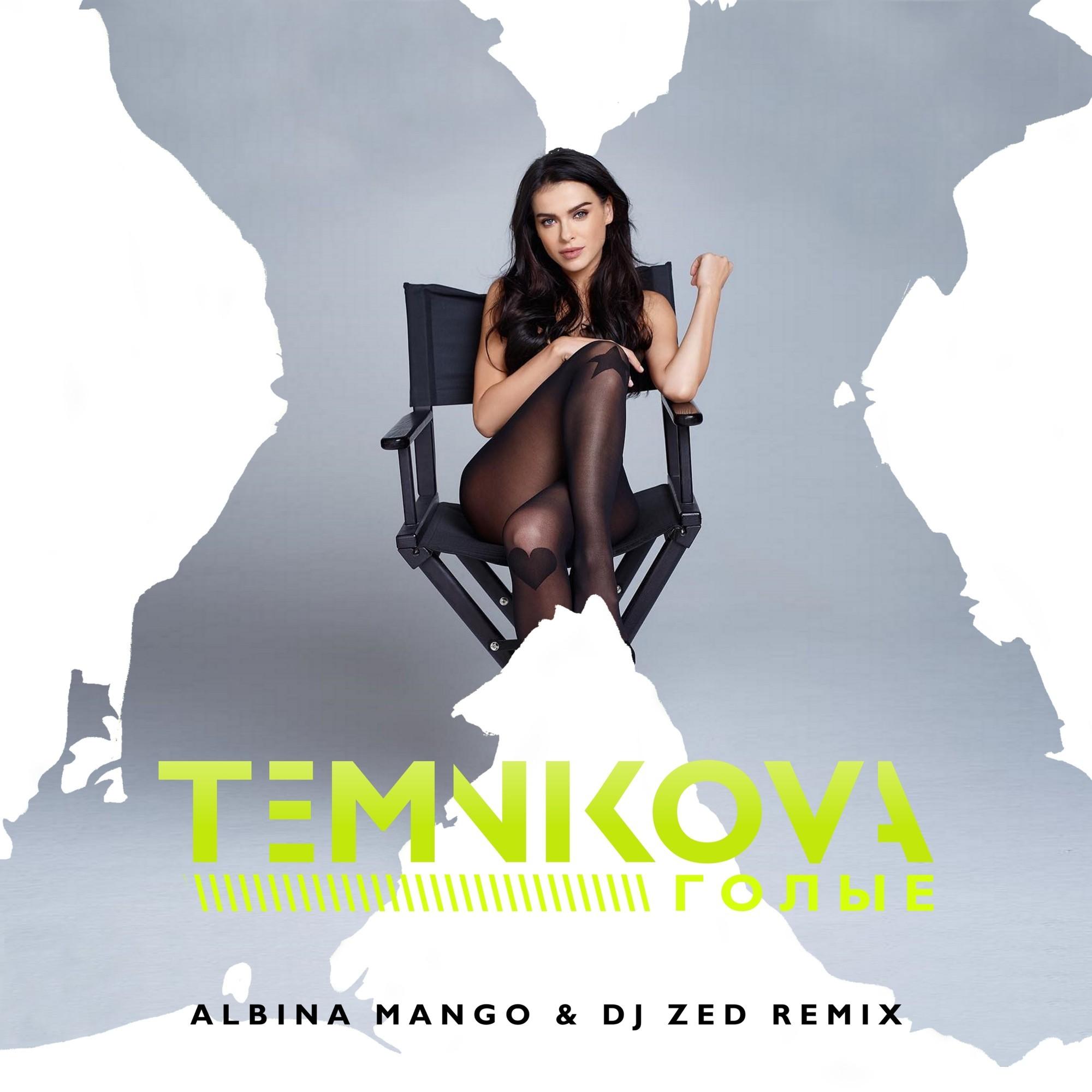 elena-temnikova-golie-320
