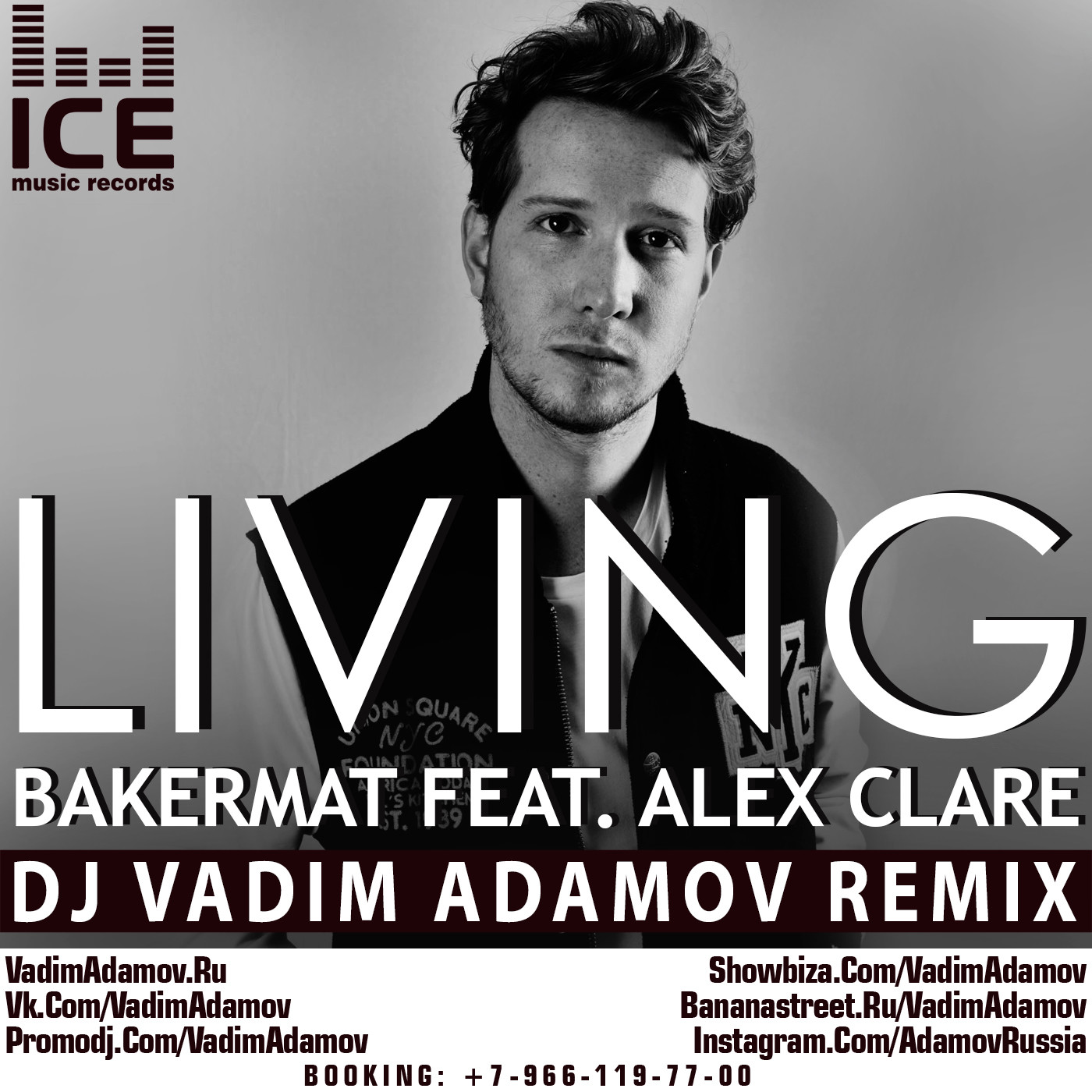 Taki Taki Dj Snake Remix Song Download: Living (DJ Vadim Adamov Radio