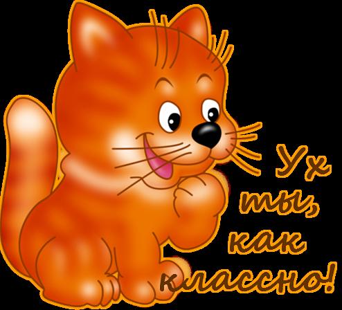 Глум - Страница 967 - Форум фанатов Спартака