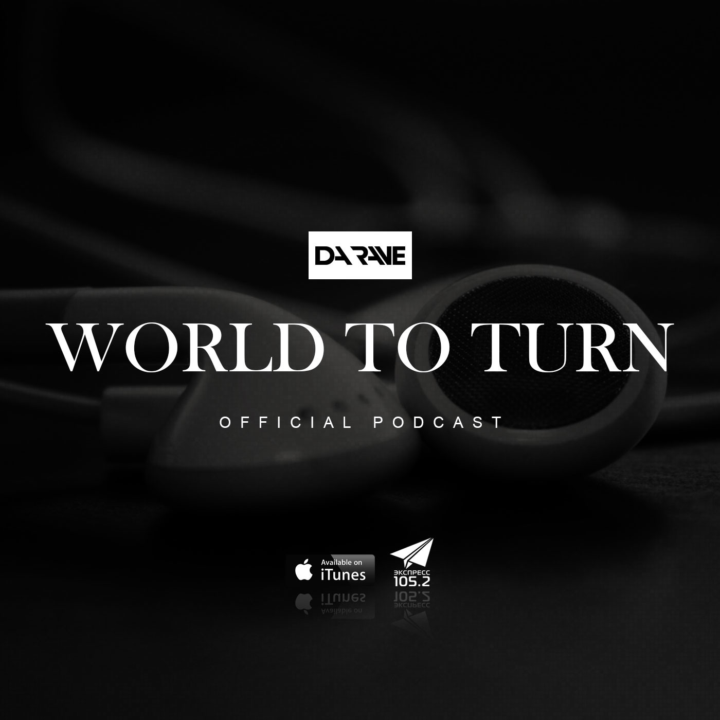 World To Turn