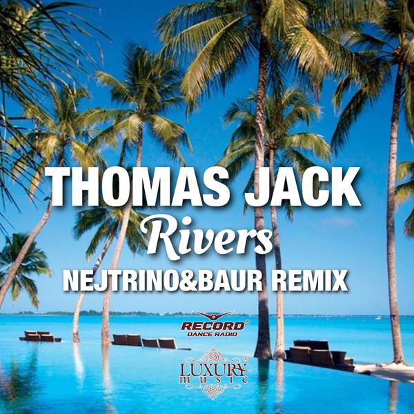 Thomas jack — rivers. Mp3 скачать или слушать бесплатно.