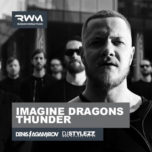 Imagine Dragons Thunder: Thunder (Denis Agamirov & Stylezz Remix