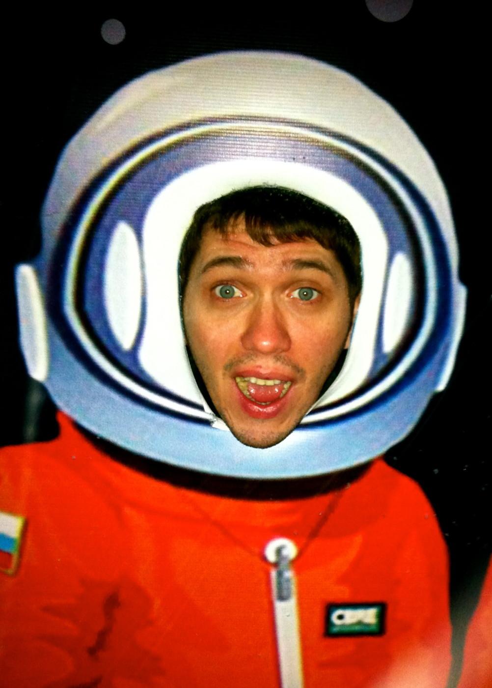 Sergey Flash (DJ Flash)