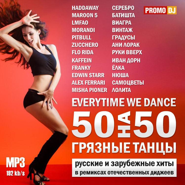 mp3baza.org лучшая российская и зарубежная музыка от танцевальной до