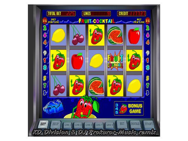 Ремикс на игровые автоматы казино витебск работа