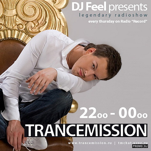 dj feel trancemission promodj