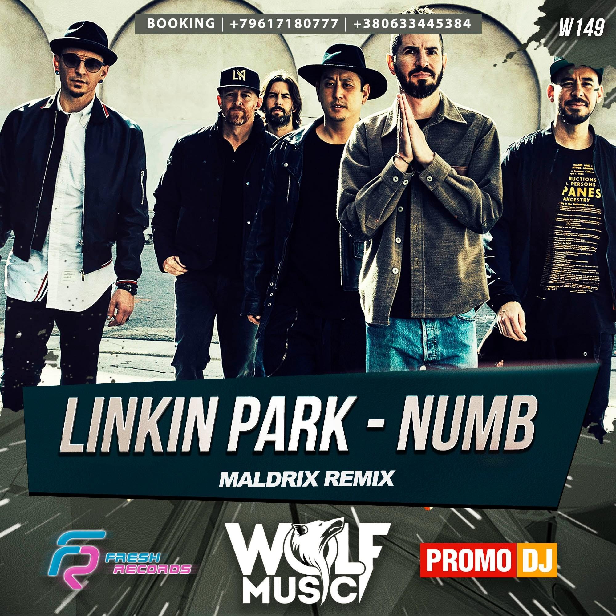 Linkin Park - Numb (Maldrix Radio Remix) – Maldrix
