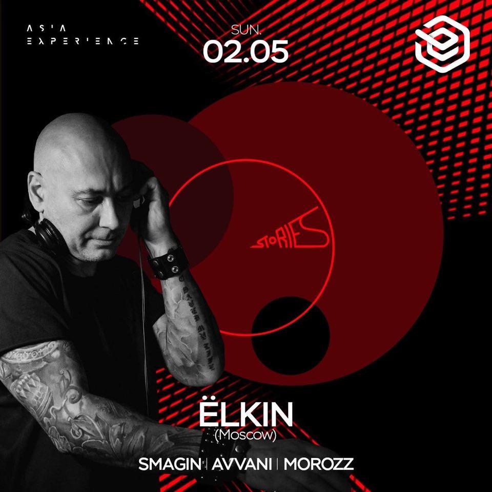 Elkin - Sunday Sessions 02.05.2021 @ Stories DJ Bar (Novosibirsk)