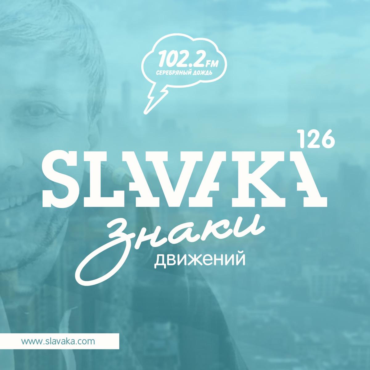 SLAVAKA
