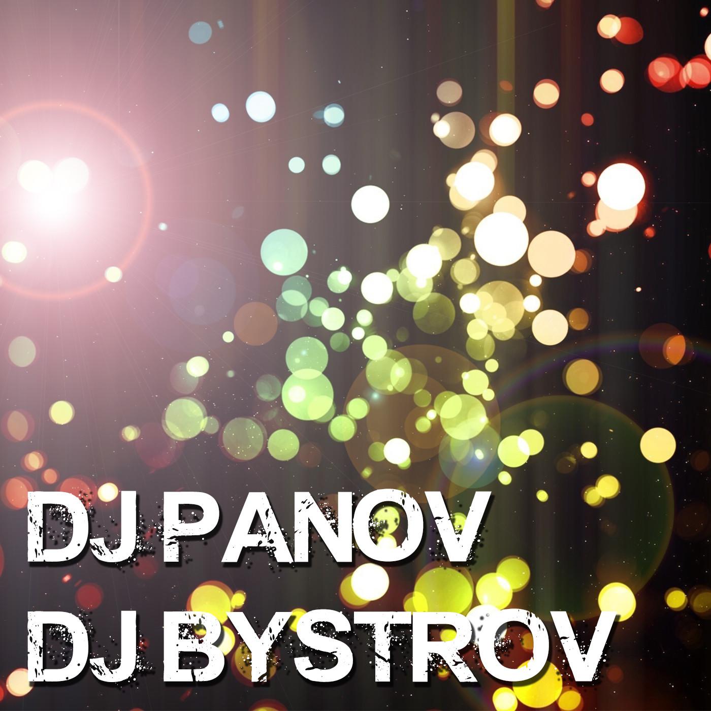 Panov & Bystrov