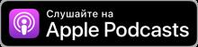 DJ SPRY ART в Apple Podcasts