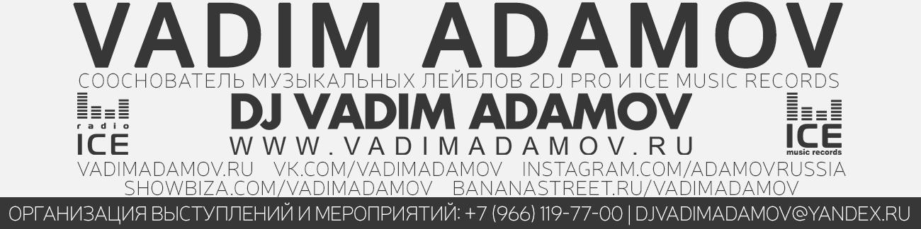 Vadim Adamov