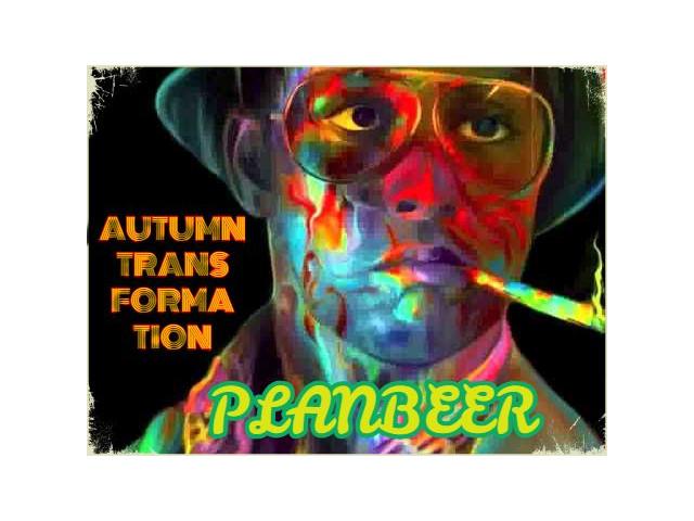Душевный прогрессив транс