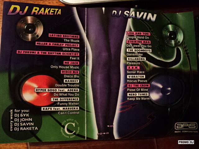 Bagira vinyl house mix dj raketa 1997 tape for House music 1997