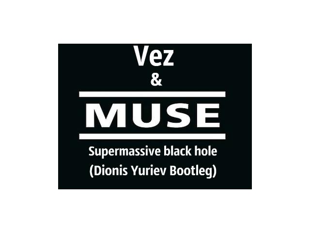 supermassive black hole muse - 640×480