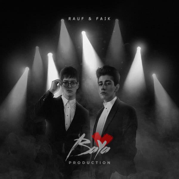 rauf - детство (feat. faik) mp3 скачать