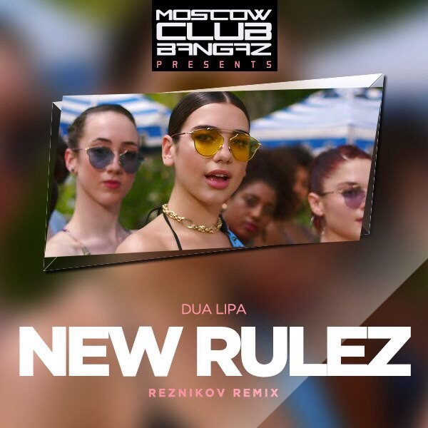 New Rules Dua Lipa: DENIS FIRST & REZNIKOV