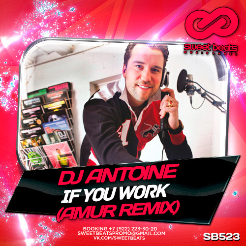 Taki Taki Dj Snake Remix Song Download: If You Work (AMUR Remix)