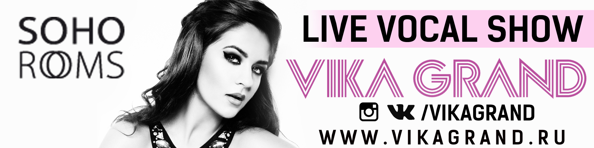 Vika grand live house vocal show for 90s vocal house