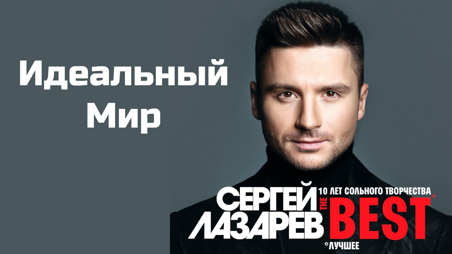 новинки украинской музыки 2017 скачать
