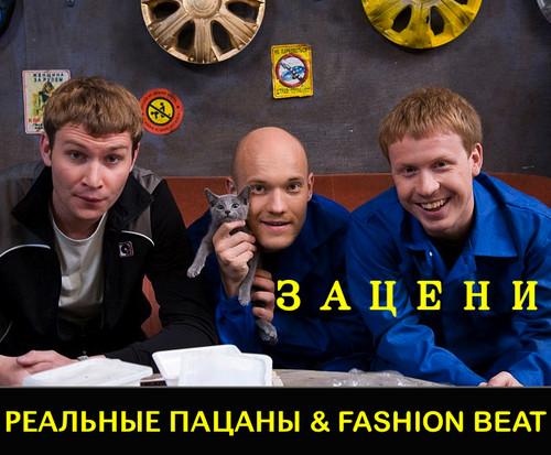 Реальные пацаны, 8 Сезон mp4 / 3gp - скачать бесплатно на телефон и Андроид, 3gp, mp4