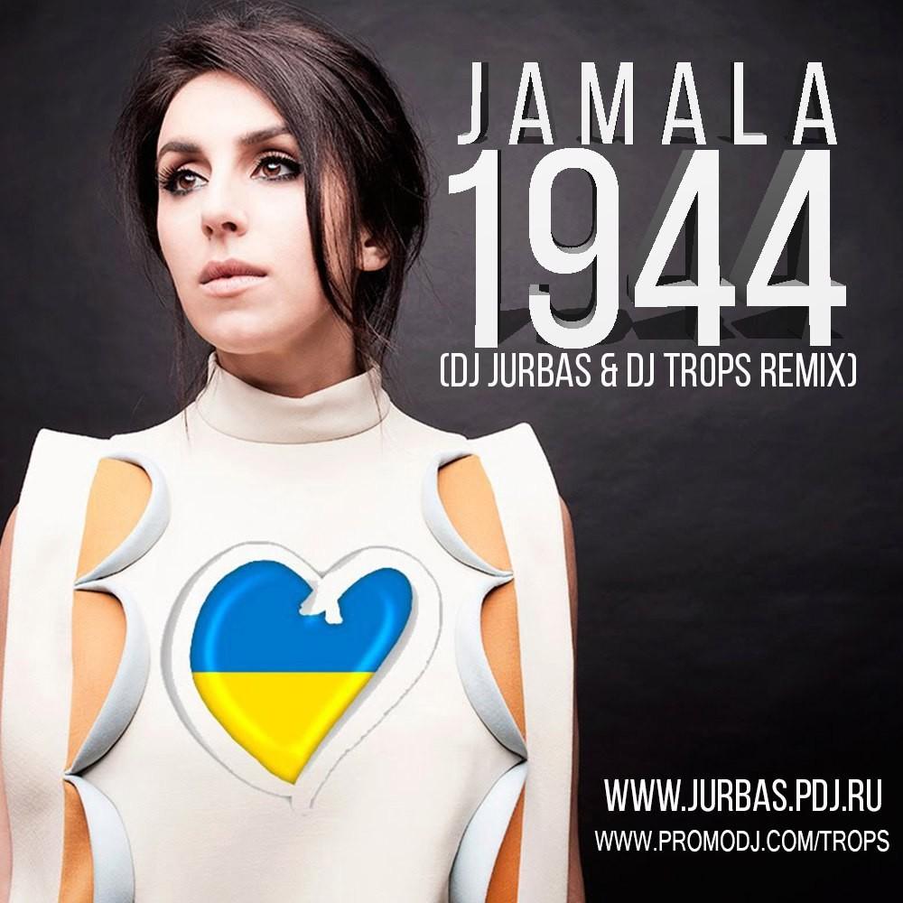 JAMALA 1944 СКАЧАТЬ БЕСПЛАТНО