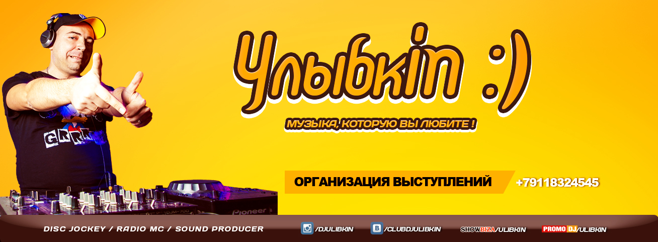 Осенний Заводной Танцпол #2 (2013)